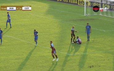 Имаше ли дузпа за Септември срещу Левски ?