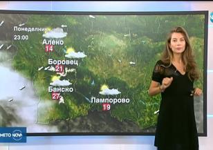 Прогноза за времето (19.08.2018 - централна емисия)