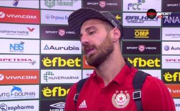 Бодуров: Победиха ни заслужено, с оглед на играта