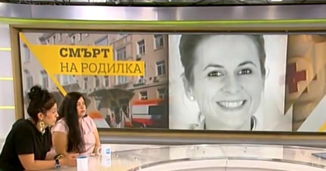 Протест и проверка в болница в Сливен, след като там