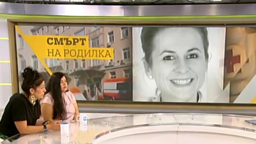 От болницата в Сливен: Никой не е скачал върху родилката