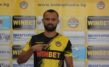 Ботев Пловдив привлече бразилски защитник