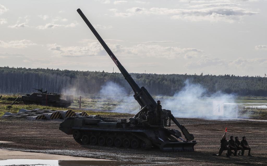2С7 Пион самоходна артилерийска установка