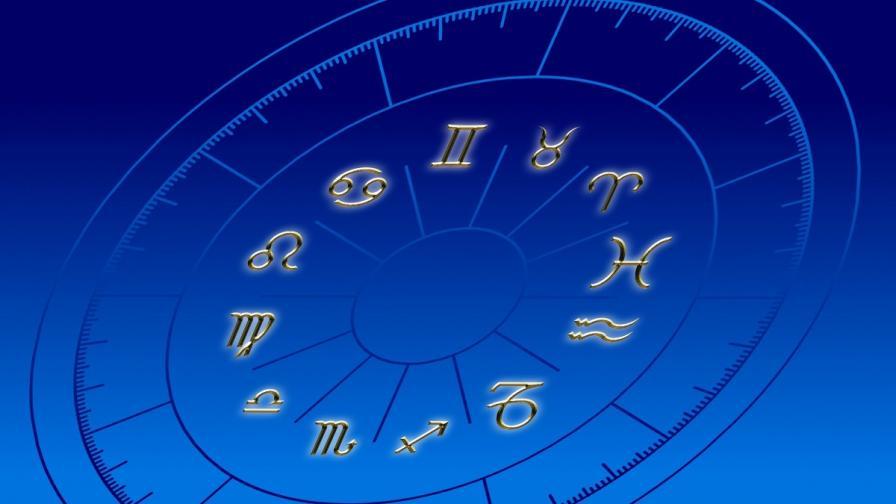 <p>Съвпад на Юпитер и Плутон: време да надскочим границите си</p>