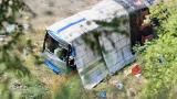 <p>Скандал:Застраховател дал по 10 лв. за загинали край Своге</p>