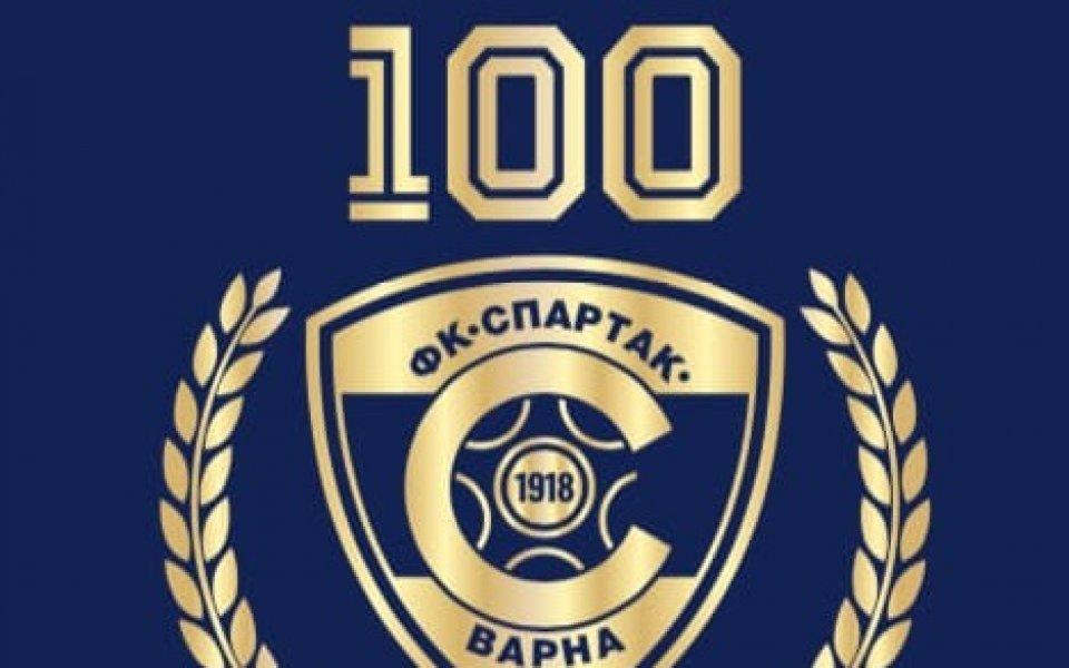 Спартак Варна на 100 години! Честит юбилей,