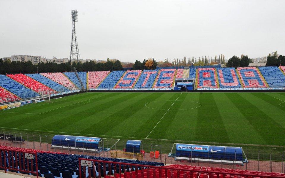 Разрушават култовия стадион на Стяуа, ще строят нов