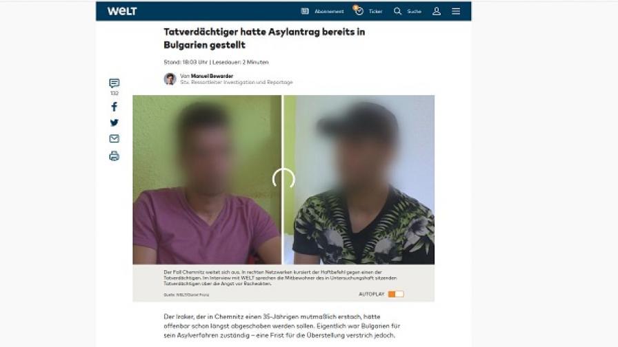 Заподозрeният за убийството в Кемниц търсил убежище у нас