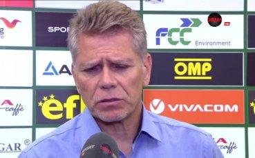 Аутуори: Нашият акцент бе върху Лига Европа, Първа лига не е спринт