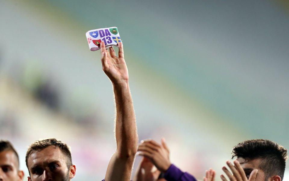 Серия А заплаши клубовете заради капитанските ленти