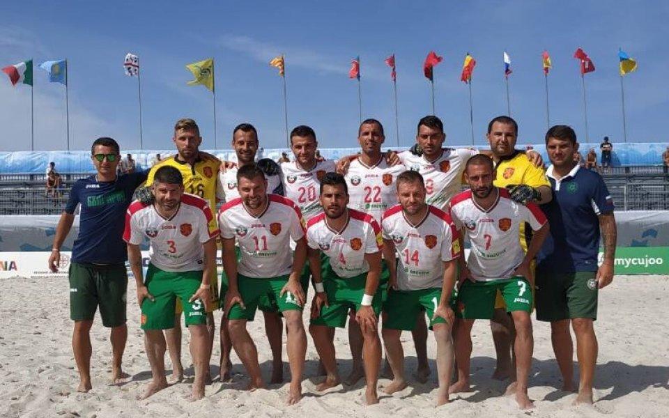 Рекордно класиране за националите по плажен футбол