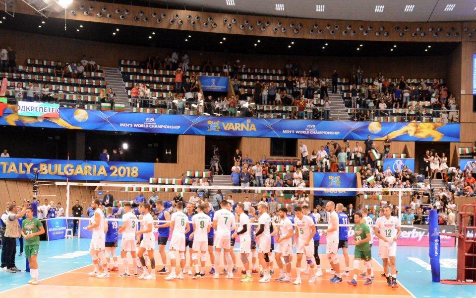 Избрани кадри: Страхотна атмосфера за българския старт на Световното