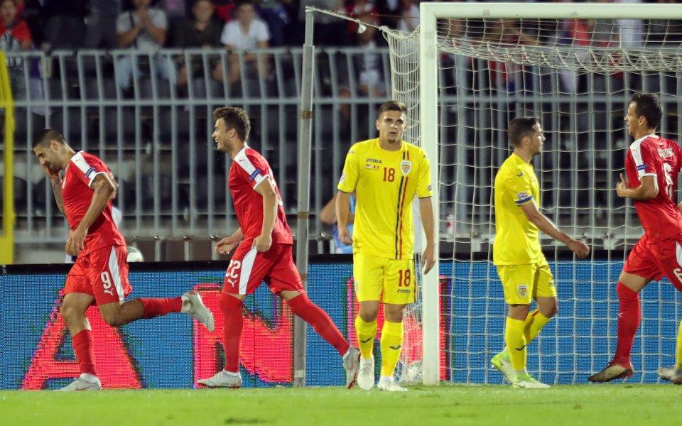 Сърбия и Румъния си спретнаха здраво балканско дерби, но без победител