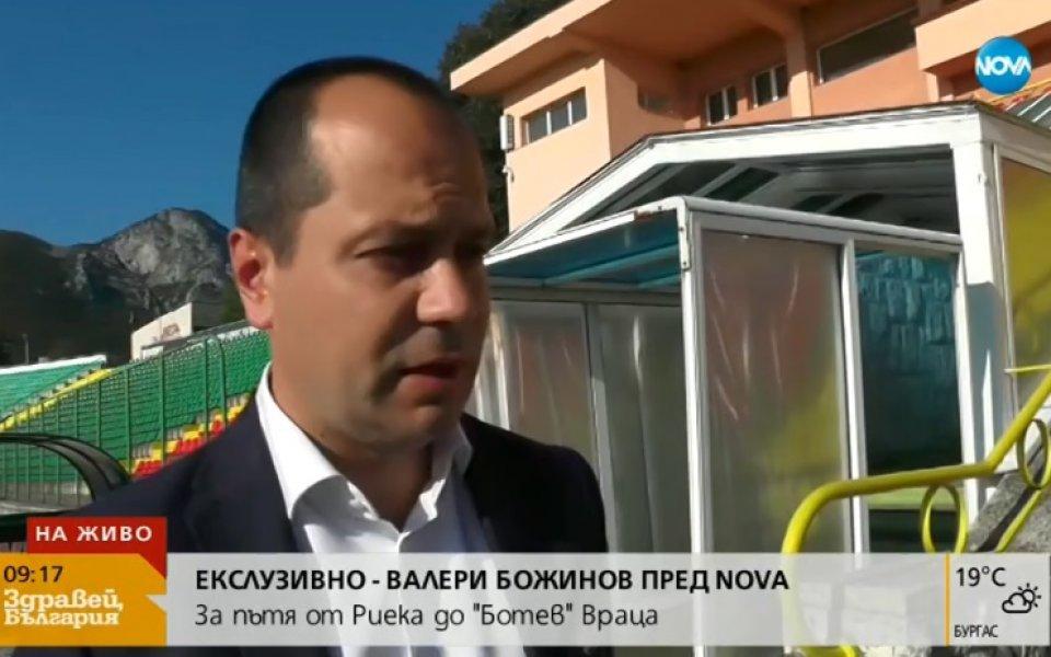 Кметът на Враца: Божинов не идва за пари, а да помогне на Ботев