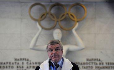 Томас Бах: Впечатлен съм от България, направихте рекорд