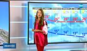 Прогноза за времето (15.09.2018 - обедна емисия)