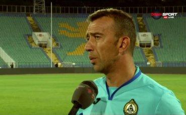 Гошо Петков: Една стъпка сме напред, аз само ще помагам