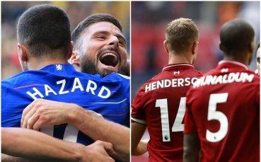 Челси и Ливърпул в схватка за върха във Висшата лига /видео репортажи/