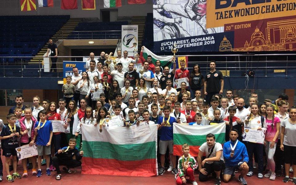 Българското таекуондо номер едно на Балканите