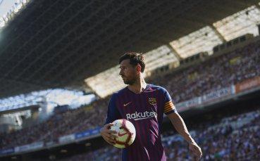 Лионел Меси постави нов рекорд в Ла Лига