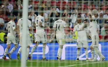 Следете с GONG.BG: Реал Мадрид води на Рома