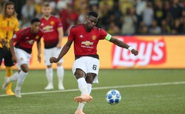 Шоу на Погба даде перфектен старт на Юнайтед в ШЛ