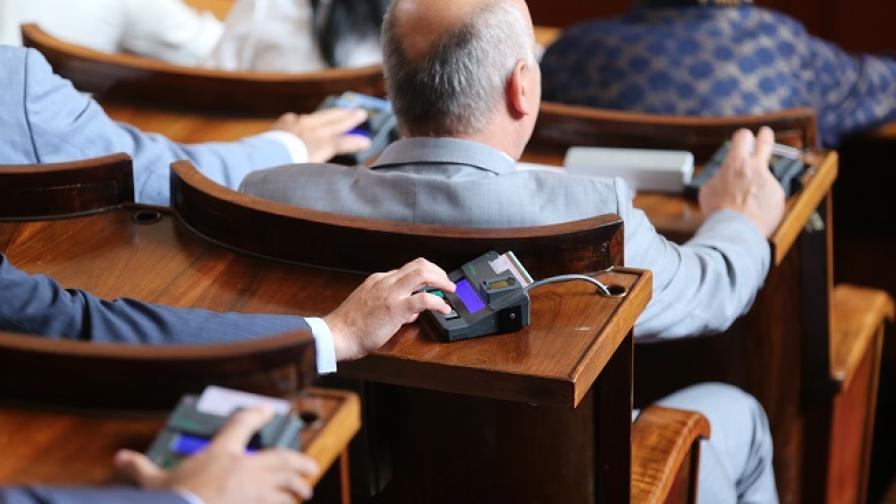 Парламентът прие промени в Закона за противодействие на корупцията