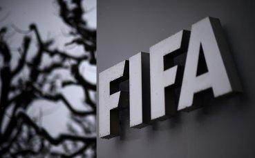 ФИФА може да продаде правата на Мондиалите