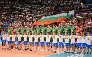 """""""Арена Армеец"""" чака втория сблъсък България - Иран"""