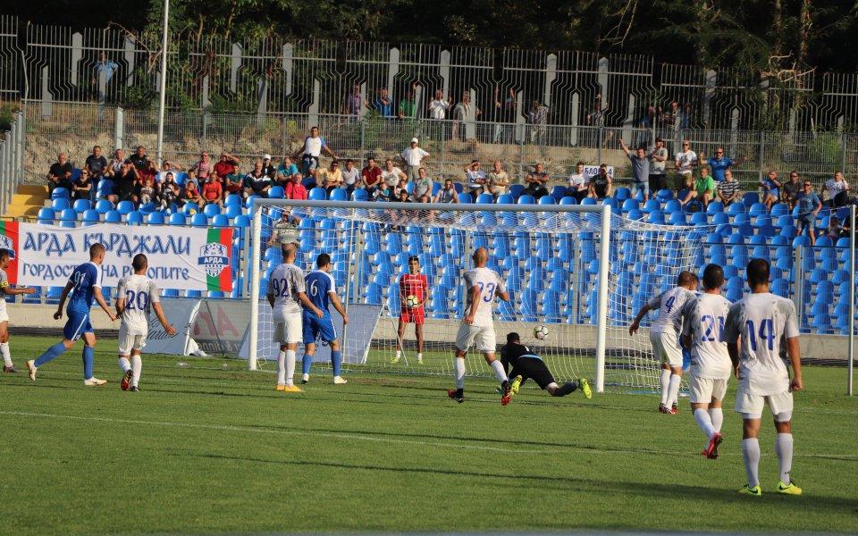 Арда се справи с Локо София, резултатите във Втора лига