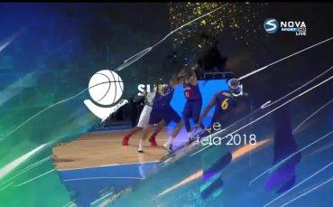 Баскония прескочи Барселона за финал