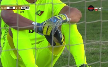 Локо Пд с трети гол във вратата на Септември