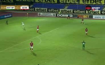 Ботев Враца - ЦСКА 0:2 /репортаж/