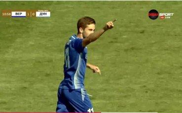 НА ЖИВО: Дунав изравни късно в мача с Верея