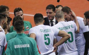 На живо: България срещу Канада в битка за чест в София
