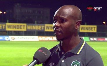 Новото бижу на Лудорец Мей Махлангу: Искам да съм част от отбора