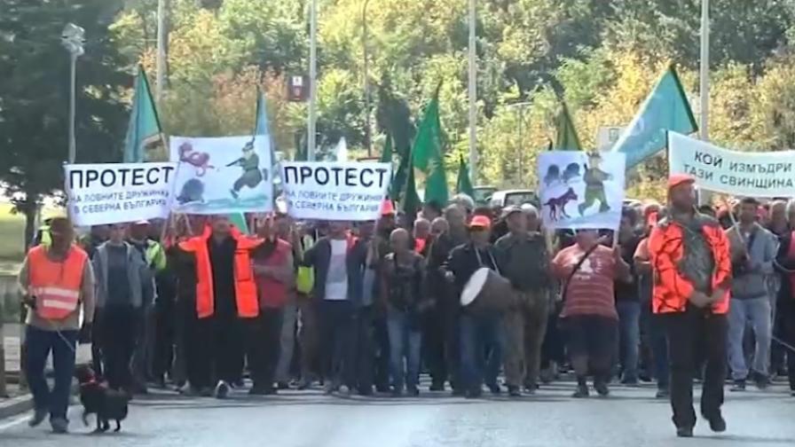 Протест на ловци в Русе, ЕС би тревога за чумата по свинете