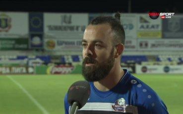 Сергей Георгиев: Заслужихме уважение с играта си