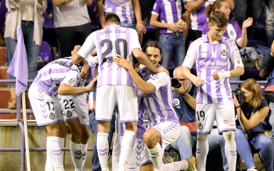 Валядолид с втора поредна победа в Ла Лига