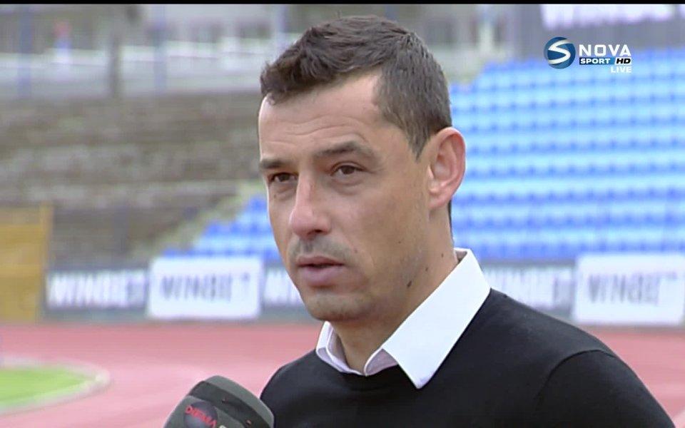 Томаш: Надградихме във всяко отношение