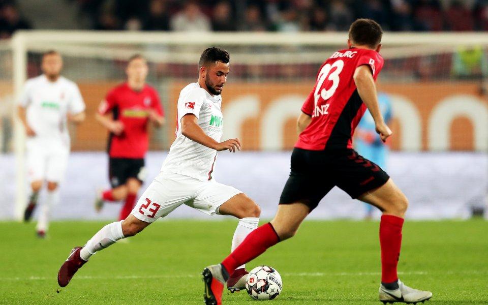 Аугсбург съсипа Фрайбург и сложи край на черната серия