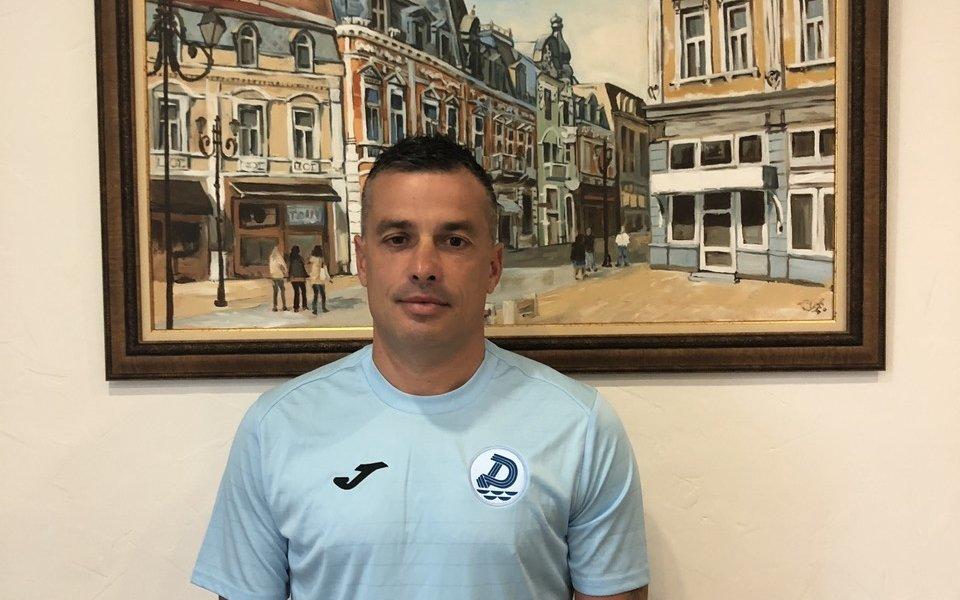Официално: Людмил Киров е треньор на Дунав