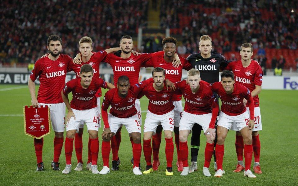 Спартак M вади милиони евро защитник от Атлетико Минейро