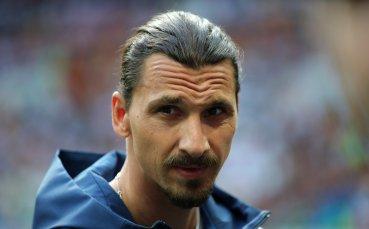 Ибра няма да се връща в Милан