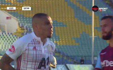 Мауридес даде аванс на ЦСКА от дузпа