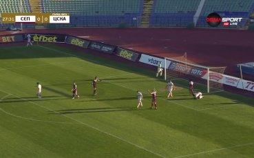Септември - ЦСКА 0:1 /първо полувреме/