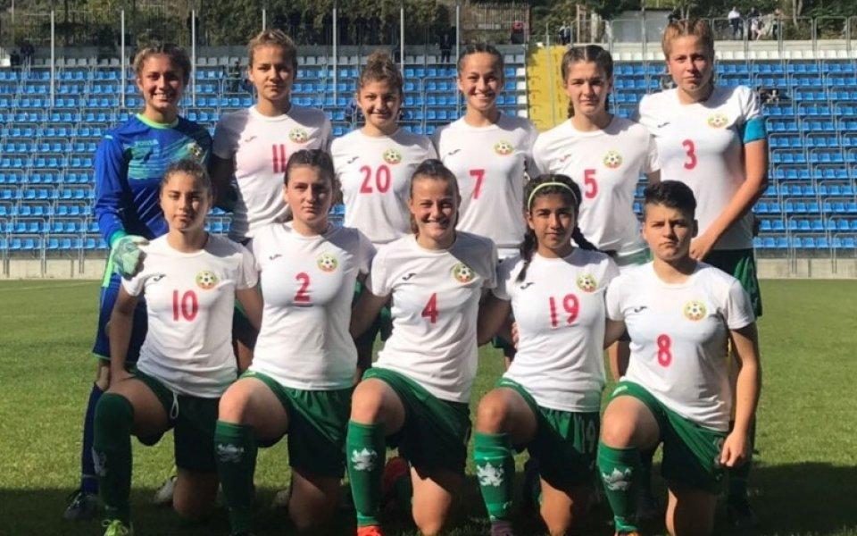 Исторически успех за женския ни футбол