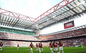 В Милан търсят нов инвеститор