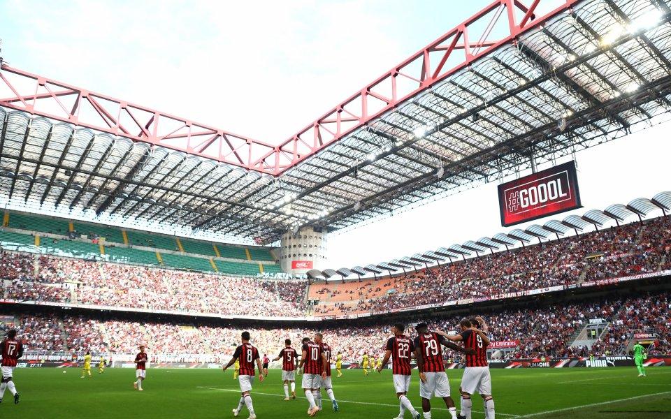 Отборът на Милан победи Бреша с 1:0 в домакински мач