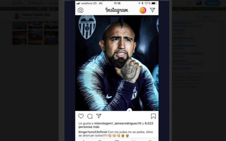 Видал избухна отново в Instagram